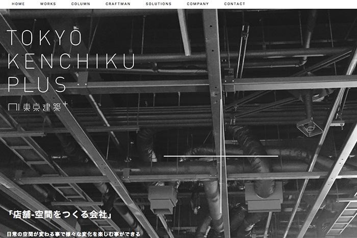 tokyokplus